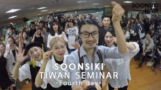 SOONSIKI TAIWAN SEMINAR FOURTH DAY