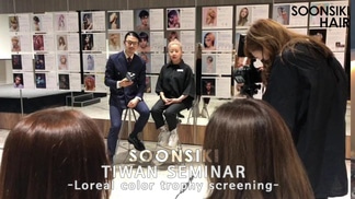 SOONSIKI TAIWAN SEMINAR LOREAL COLOR TROPHY SCREENING